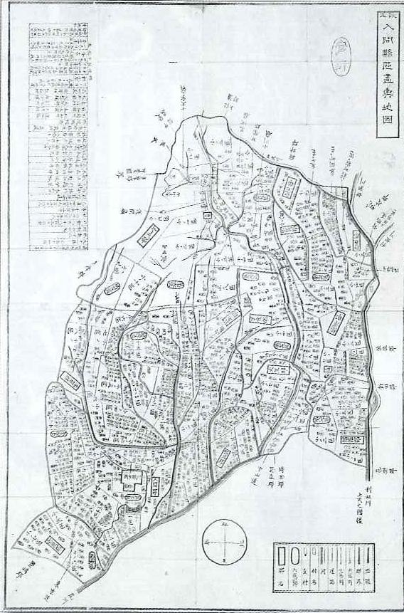 改正入間県区画興地図