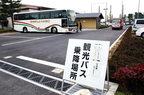 観光バス専用