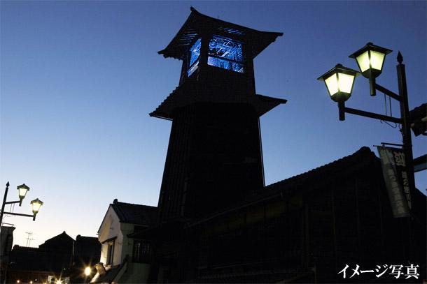 「時の鐘」イメージ写真