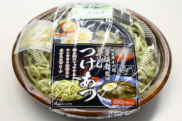 「サークルKサンクス」の「つけ麺」