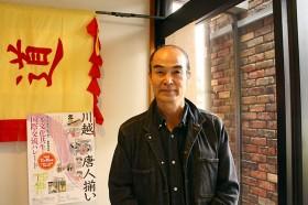 実行委員会代表 江藤 善章さん