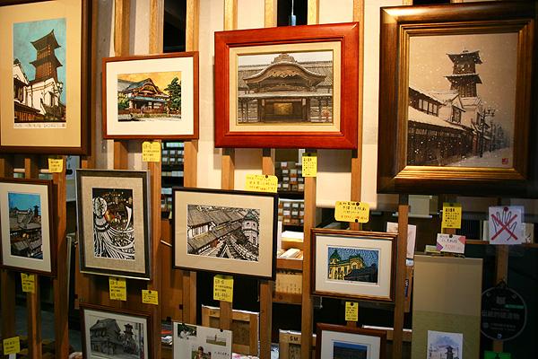 切り絵、日本画