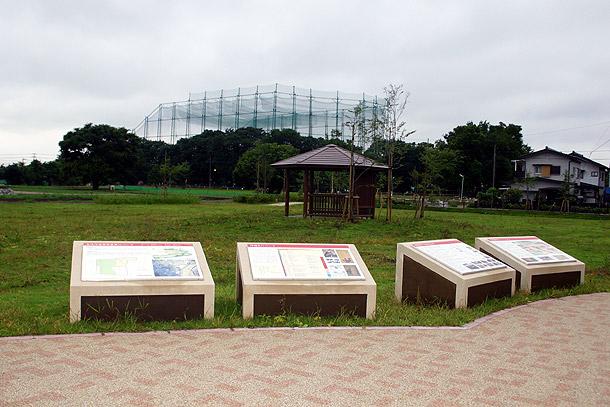 河越館跡史跡公園