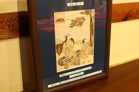 鈴木春信作浮世絵