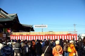成田山川越別院節分会