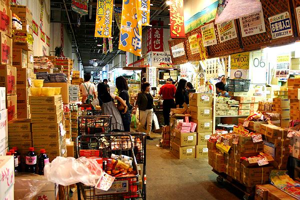 川越総合卸売市場