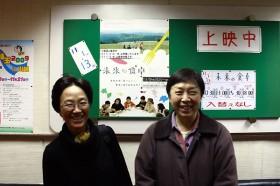 伊藤さんと横山さん
