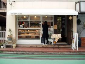 バニトイベーグル2号店