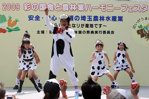 ミルク親父