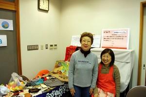 川越市国際ボランティア団体kerria(けりあ)