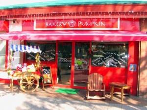 BAKERY PUMPKIN(ベーカリー パンプキン)
