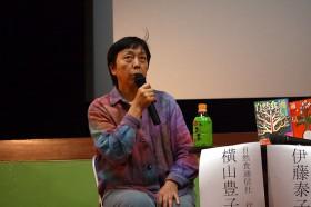 横山豊子さん