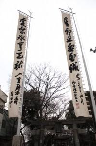 老袋氷川神社