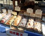 第1回 小江戸川越お菓子マルシェ