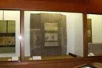 英一蝶と「布晒舞図」江戸絵画名品展