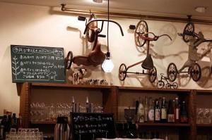 トライシクルカフェ