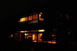遠山記念館邸宅