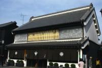 江戸の蔵造り「大沢家住宅」