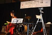 二胡奏者太田久遠さん