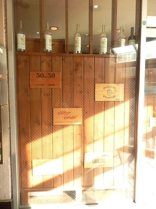 クチーナタト入り口2