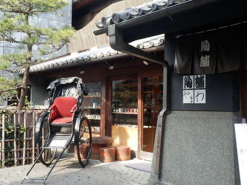 陶舗やまわ内 陶路子(とろっこ)
