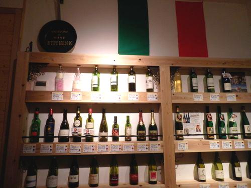 キッチンK・ワイン棚