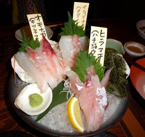 沖縄鮮魚刺身盛