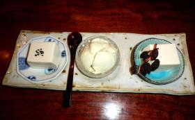 小野豆腐の仙波豆腐3種盛り