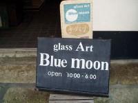 ガラスアートブルームーン