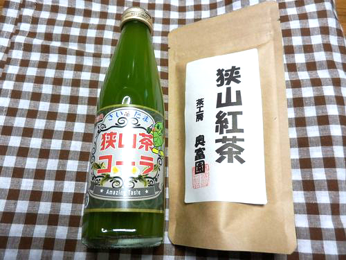 狭山紅茶と狭山茶コーラ