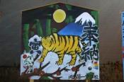 川越第一中学校の巨大絵馬