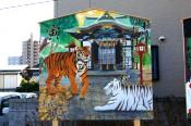 山村学園高等学校の巨大絵馬