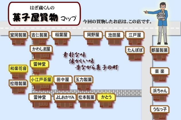 hg-kasiyamap0814
