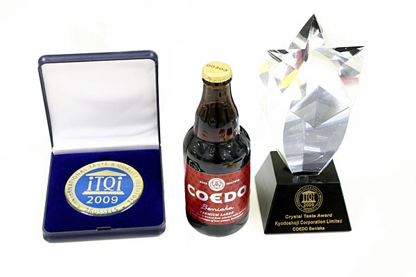 iTQi「クリスタルテイストアワード」受賞の「紅赤」