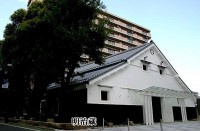 鏡山酒造跡地(明治蔵)