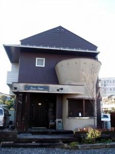 Mono Moon CAFE