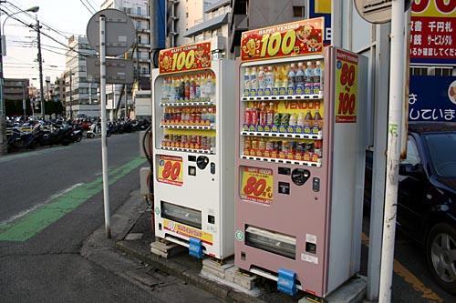 80円自動販売機