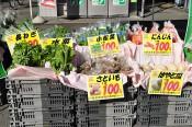 川越有機野菜販売
