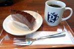 glin coffee