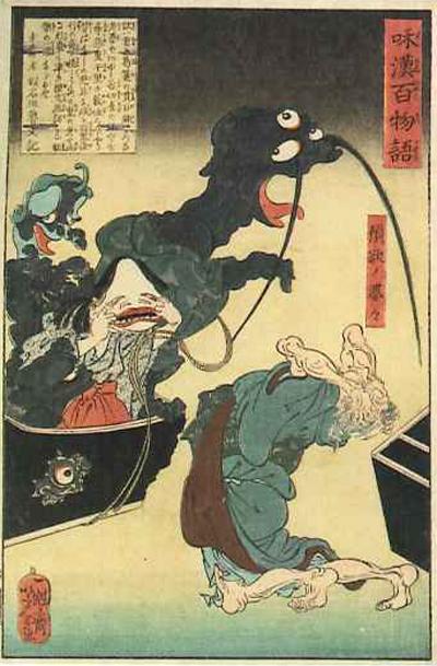『和漢百物語』「頓欲ノ婆々」 月岡芳年作 町田私立版画美術館蔵