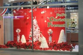 クリスマスイルミネーションPePe